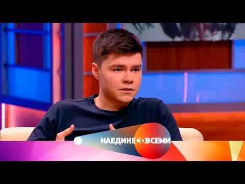 Наедине со всеми - Гость Аяз Шабутдинов. Выпуск от04.04.2017
