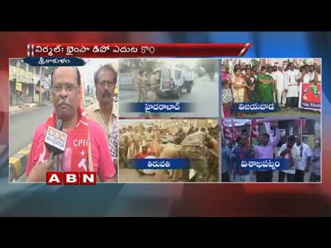 Bharat Bandh | Left Parties Protest at Srikakulam District