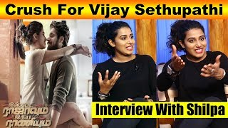 Interview With Shilpa Manjunath