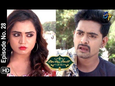 Lahiri Lahiri Lahirilo | 25th October 2018 | Full Episode No 28 | ETV Telugu