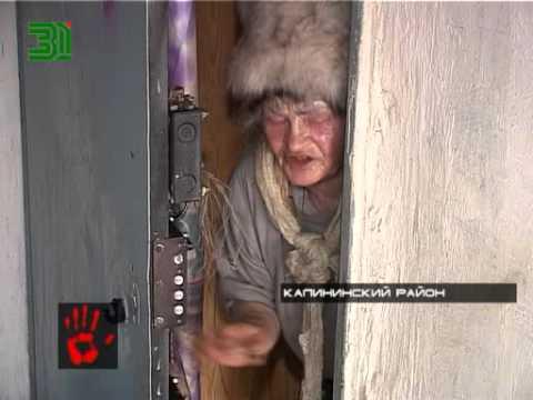 04 Бабка хулиганка