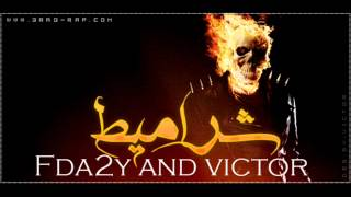 شراميط Revolution Death FdA2Y and victor