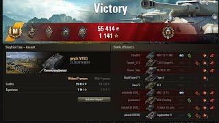 World of Tanks -9.10- Guych-Kanonenjagdpanzer-Siegfried Line