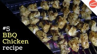 Afghan Chicken Kabob Recipe