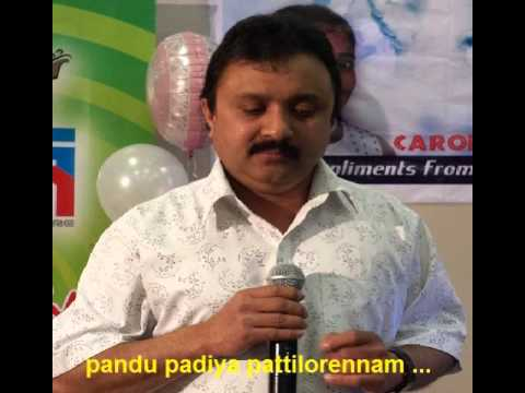 Pandu Paadiya ..... video