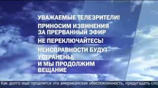 Channel one broadcast interruption by ukranian pro-russian activists (20.05.2014)