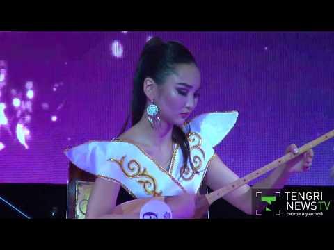 Мисс Алматы-2017 стала 17-летняя студентка