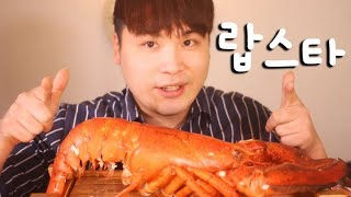 (Subtitle) ASMR Real Sound 400 Days Lobster 3KG Eating Show/Mukbang