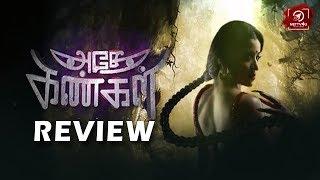 Adhey Kangal Serial Review | Tamil Serial |  Vijay Tv