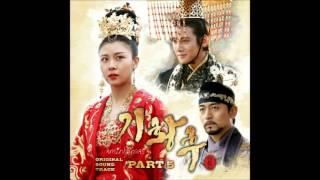바람결 (Wind Breeze) - 박완규 (Park Wan Kyu) OST 기황후(Empress Ki) Part 5