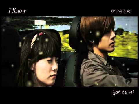 Oh Joon Sung (오준성) 꽃보다 남자 OST - 'I know'.avi