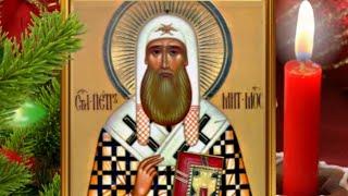 3 января – день святителя Петра. Не обещайте сегодня ничего и не поднимайте ничего на улице.
