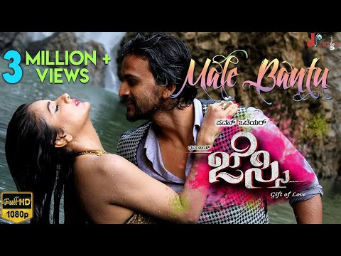 rik party kannada movie download download new hd video