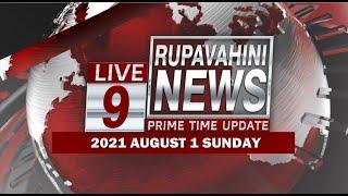 2021-08-01   Channel Eye English News 9.00 pm