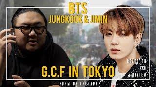 Download Lagu Producer Reacts to G.C.F in Tokyo (BTS Jungkook & Jimin) Gratis STAFABAND