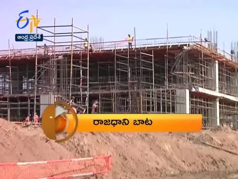 Andhra Pradesh - 25th May 2016 - 8 PM ETV 360 News Headlines