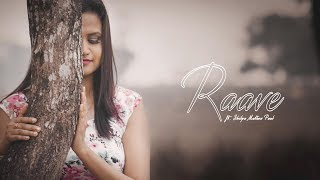 Raave |Official Cover |Iyobinte Pusthakam |Ft.Shilpa Mathew Paul