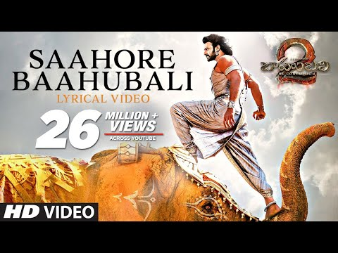 Saahore Baahubali Full Song With Lyrics - Baahubali 2 Songs | Prabhas, MM Keeravani | SS Rajamouli thumbnail