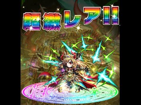 Brave Frontier Japanese ブレイブフロンティア: Episode 97: 6 Star Evolution's + Lotto 6星の進化の+ロト