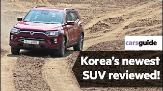 SsangYong Korando 2019 review