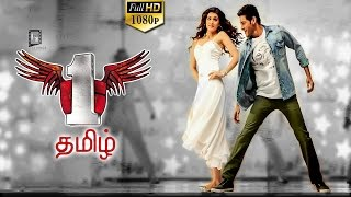 No 1 Tamil Full Movie  Latest Tamil Movies  Mahesh