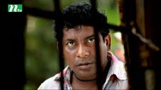 Bangla Natok Valobashar Golpo Episode 03