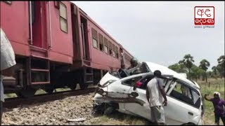 Four dead, three injured in car-train collision