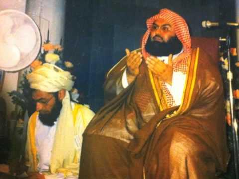 Shiekh Abdur Rahman Al-sudais