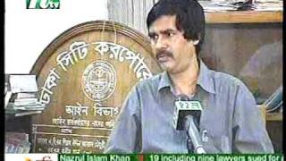 Bangladesh : Divorce Rate Going Up Alarmingly-001-NTV-05-08-2011.mpg