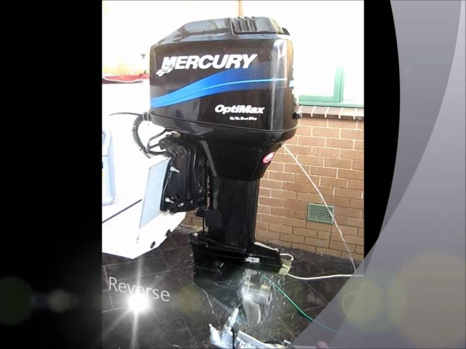 расход топлива лодочного мотора меркури 150