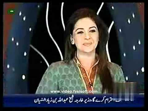 Urdu Funny Hum Sab Umeed Say Hain Stage Show Comedy video