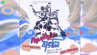 Ke Achho Kothay | Madly Bangali | Bengali Movie Song | Nachiketa Chakraborty