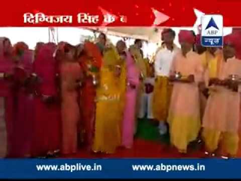 Digvijaya Singh's son Jaivardhan's tilak ceremony held in Raghav garh of MP