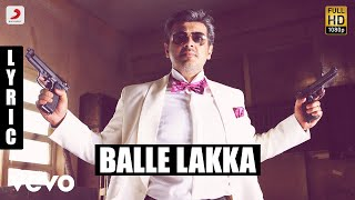 Mankatha Balle Lakka Tamil Lyric | Ajith Kumar, Trisha | Yuvan