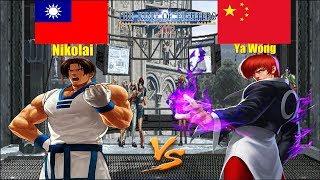 YZKof - Kof 2002 - Nikolai 保力達 (Taiwan) vs Ya Wang 丫王 (China)
