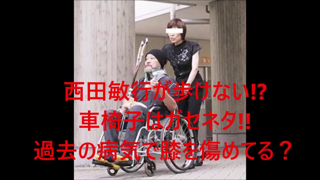 西田敏行の画像 p1_3