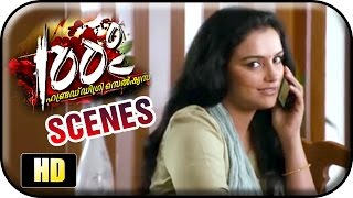 100% Love - 100 Degree Celsius Malayalam Movie - Haritha comes for Ananya's Birthday