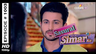 Sasural Simar Ka - ?????? ???? ?? - 21st October 2014 - Full Episode (HD)