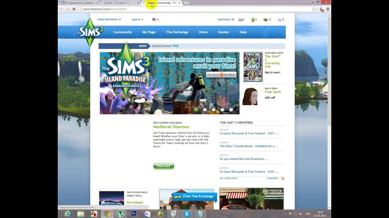 Sims 3 nube patch download fucked clips