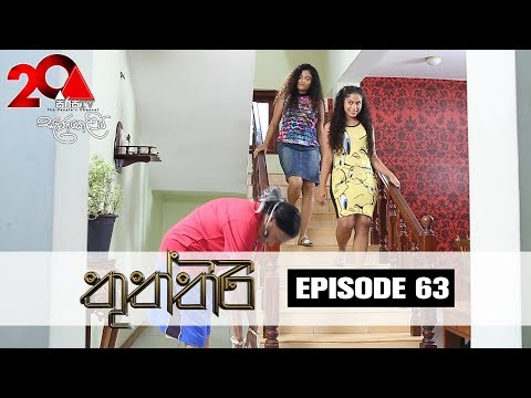 Thuththiri  | Episode 63 | Sirasa TV 10th September 2018 [HD]