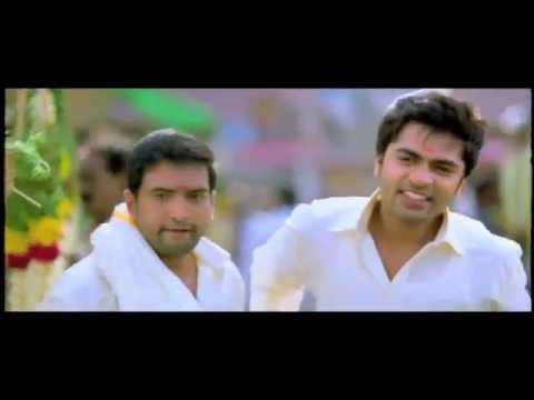 Vaaalu Official 1min Trailer