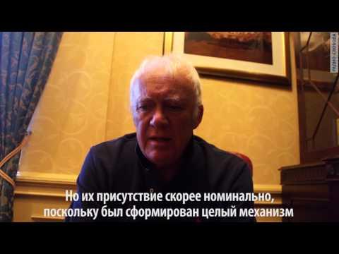 Роберт Эринджер -- о бизнесе Дмитрия Скигина в Монако