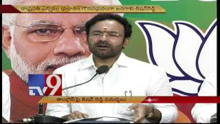 BJP Kishan Reddy slams Congress over Presidential polls