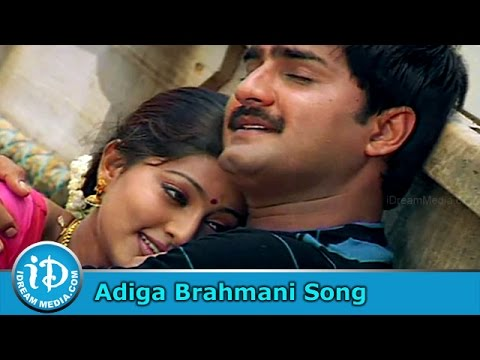 Adiga Brahmani Song - Evandoi Srivaru Movie Songs - Srikanth - Sneha - Nikitha video