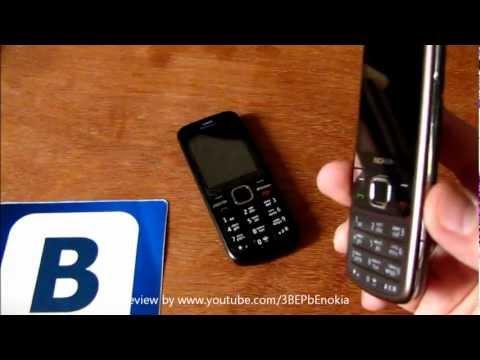 Nokia C5-00 (5MP) vs Nokia 6700
