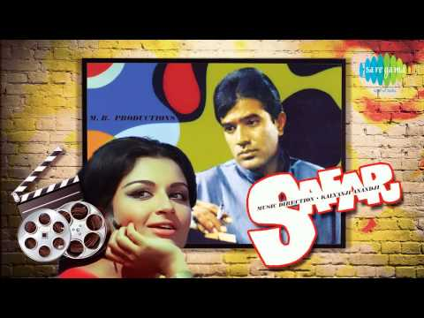 Nadiya Chale Chale Re Dhara | Safar | Hindi Film Song | Manna...