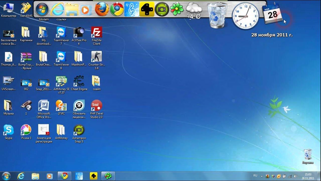 Как настроить в Windows панель быстрого доступа как у MacOS? - YouTube