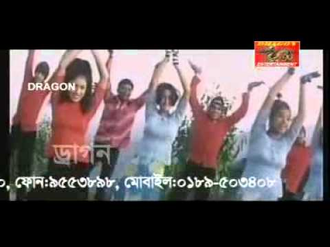 Copy Of Tu Me Ami Bangla Hot Song Music video