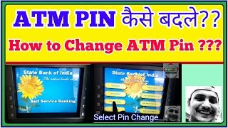 ATM Pin कैसे बदले|How to Change ATM Pin|ATM Pin kaise Badle|Pro Admin