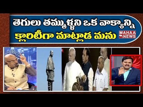 Some Andhra Political Leaders Don't Know Proper Telugu Also | BJP Leader Tripuraneni Chitti Babu | #